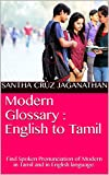 #4: Modern Glossary : English to Tamil: Find Spoken Pronunciation of Modern in Tamil and in English language. (Tamil Edition)