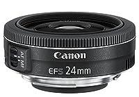 Avec une grande liberté de cadrage assurée par un objectif léger, compact et rapide, l'EF-S est un excellent objectif polyvalent pour les boîtiers numériques dotés de la monture compatible avec les objectifs EF-S. Description du produit Canon EF-S ob...