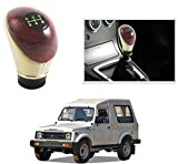 AutoStark Beige and Wood Gear Knob/ Gear Shift Knob For Maruti Suzuki Ertiga