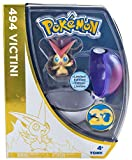Pokemon 20th Anniversary Victini and Master Ball Limited Edition Figurine by TOMY