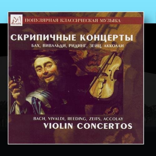 violin-concertos-by-violin-with-chamber-ensemble-soloists-of-st-petersburg-artistic-director-mikhail
