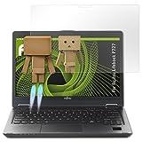atFolix Bildschirmfolie kompatibel mit Fujitsu Lifebook P727 Spiegelfolie, Spiegeleffekt FX Schutzfolie