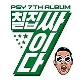 7Th Album (Standard)
