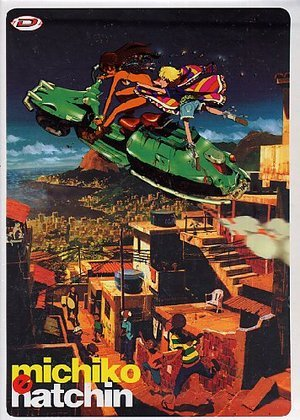 michiko e hatchin 03 (eps 05-07) (+collector's box) Dvd