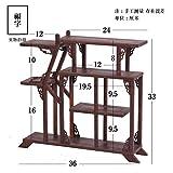 GWDecor Antik Redwood Regal Chinesisch Traditionelle Handarbeit Geschnitzt Retro Wenge Möbel Creative Home Dekor Schmuck Storage Glück Form