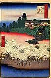 Das Museum Outlet-Hiroshige-Blume Pavillion-Leinwandbild Print Online kaufen (152,4x 203,2cm)