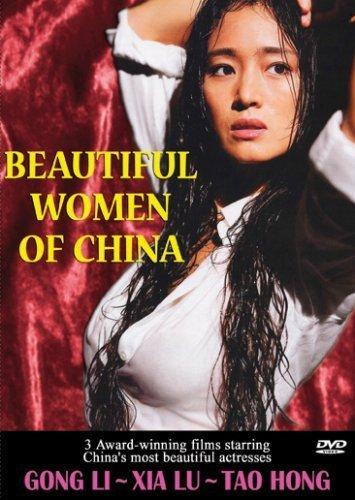 Preisvergleich Produktbild Beautiful Women of China by Xia Lu,  Tao Hong Gong Li