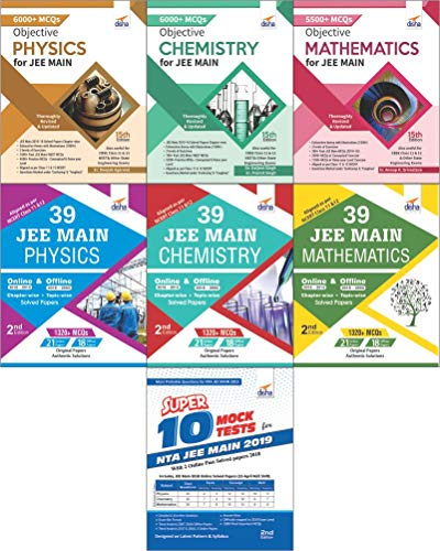 NTA JEE MAIN MEGA Success Pack for Engineering Entrance Exams (set of 7 books)