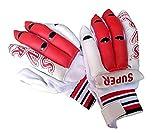 #2: Samaira Sunshine Kid's Cricket Batting Gloves - Multicolor (Ideal For 10 - 18 Years)
