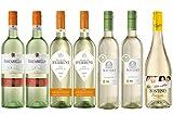 Erben Weißweinpaket Italien