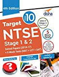 #2: Target NTSE Class 10 Stage 1 & 2  Solved Papers (2010 - 17) + 5 Mock Tests (MAT + LCT + SAT)