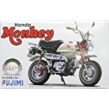 1/12 Scale Model Bike SPOT Honda Monkey Series DX. With Photo-Etched Parts (japan import)