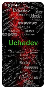 Uchadev (Lord Vishnu) Name & Sign Printed All over customize & Personalized!! Protective back cover for your Smart Phone : Apple iPhone 7