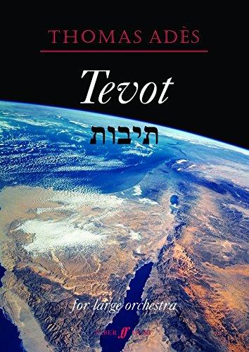 TEVOT (FULL SCORE)