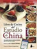 LIBRO DE COCINA DEL ESTUDIO DE CHINA, EL: UN COMPLEMENTO AL ESTUDIO DE CHINA (2014)