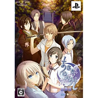 Asaki, Yumemishi [Limited Edition] [Japan Import]