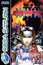 Burning Rangers - Saturn - PAL