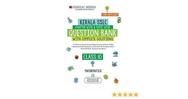 A La Carte Kerala Vision.Oswaal Kerala Sslc Question Bank Class 10 Maths Chapterwise
