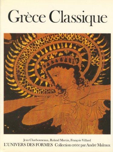 Grèce classique.