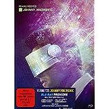 Vernetzt - Johnny Mnemonic - Mediabook