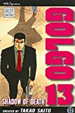 [(Golgo 13 : Volume 12)] [By (author) Takao Saito] published on (December, 2007)