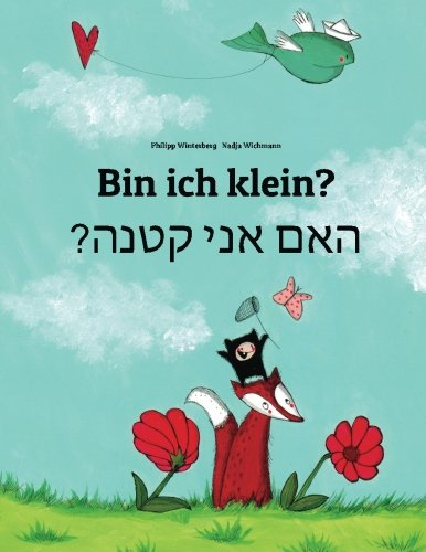 Ich Ham Bin (Bin ich klein? Ham aney qetnh?: Kinderbuch Deutsch-Hebräisch/Iwrit/Ivrit (zweisprachig/bilingual))