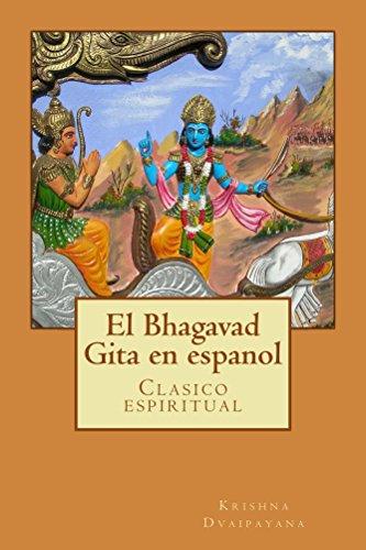 El Bhagavad Gita en espanol por Krishna Dvaipayana
