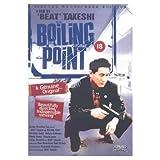 Boiling Point (3-4 x jûgatsu) (San mainasu yon kakeru jyu gatsu) [UK Import] - Yûrei Yanagi, Yuriko Ishida, Gadarukanaru Taka, Dankan, Eri Fuse