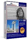 Sprachenlernen24.de Griechisch-Aufbau-Sprachkurs: PC CD-ROM für Windows/Linux/Mac OS X +...