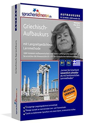 Sprachenlernen24.de Griechisch-Aufbau-Sprachkurs: PC CD-ROM für Windows/Linux/Mac OS X + MP3-Audio-CD für MP3-Player. Griechisch lernen für Fortgeschrittene