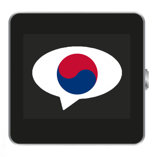 korean-for-smartwatch-2