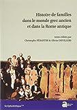 Histoire de familles dans le monde grec ancien et dans la Rome antique