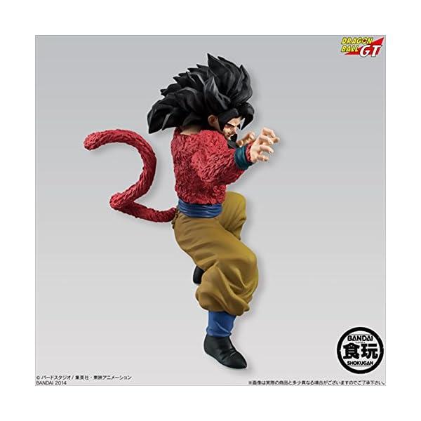 Bandai Shokugan Dragon Ball Styling Super Saiyan 4 Son Goku Dragon Ball GT Action Figure 3