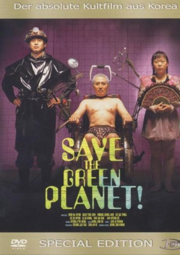 Save the Green Planet! [Special Edition] [2 DVDs] hier kaufen