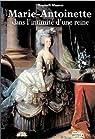 Marie-Antoinette : Dans l'intimité d'une reine par Masson