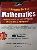 New Pattern MATHEMATICS - A master practice book for JEE Main & Advanced