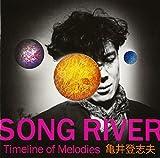 GOLDEN BEST SONG RIVER - KAM