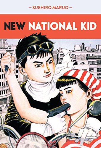 New National Kid par Suehiro Maruo