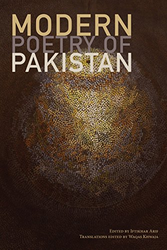 thoughts on pakistan book free pdf download