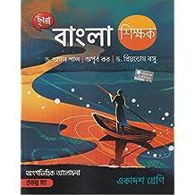 Bangla Dhadha Book Pdf
