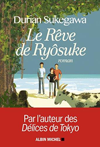Le Rve de Rysuke