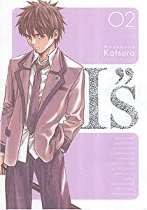 I''s Edition perfect Tome 2