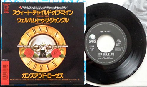 Sweet child o' mine / Vinyl single [Vinyl-Single 7'']