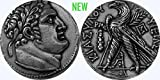 Judas' 30 Pieces of Silver, Shekel of Tyros Coin, 126 B.C. to 57 A.D. (87-S) 25 mm, 6 g (larger than US Quarter 24 mm) - Golden Artifacts - amazon.co.uk