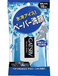 GATSBY FACIAL PAPER 15 sheets x 2 packs (ICE TYPE)