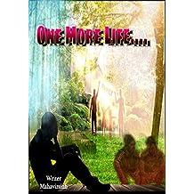 One More Life: God (O1) (Gujarati Edition)