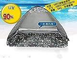 Tenda Da Spiaggia di Grande Dimensione per Riparo Solare, Tenda Automatica Leggera XXL Portabile da Famiglia Anti UV (2-3 persone), Si Apre e Si Piega in Pochi Secondi