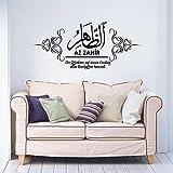 Islamische Wandtattoos - Meccastyle - Az-Zahir - A99A75D