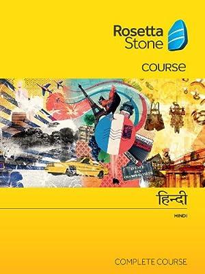 Rosetta Stone Complete Course