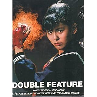 Sukeban Deka Double Feature Pack by Yui Asaka